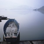 Sun Moon Lake at dawn Near Alishan Taiwan Spring 1985 (E Medley) - REDUCED