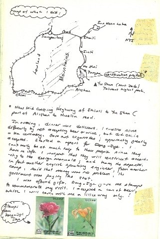 TAiwan Map page in diary
